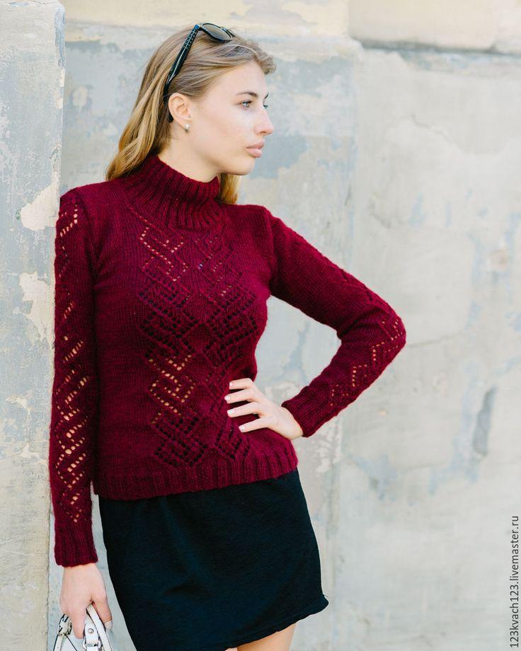 Купить Ажурные ромбы - бордовый, свитер, свитер вязаный, свитер женский, свитер спицами