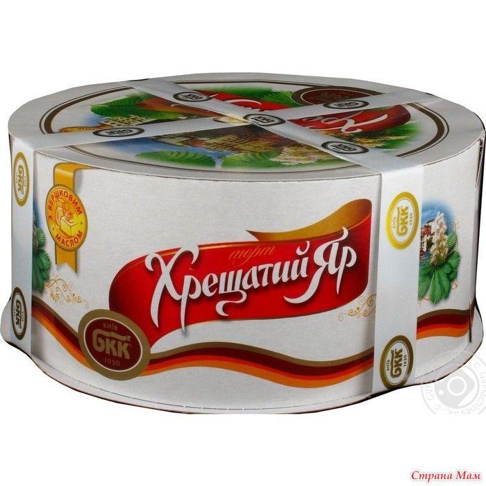 """Доброго дня всей стране! Всех поздравляю с прошедшим Днем независимости России!! У меня двойной праздник, у сына день рождения! Пекла тортик """"Крещатый Яр"""""""