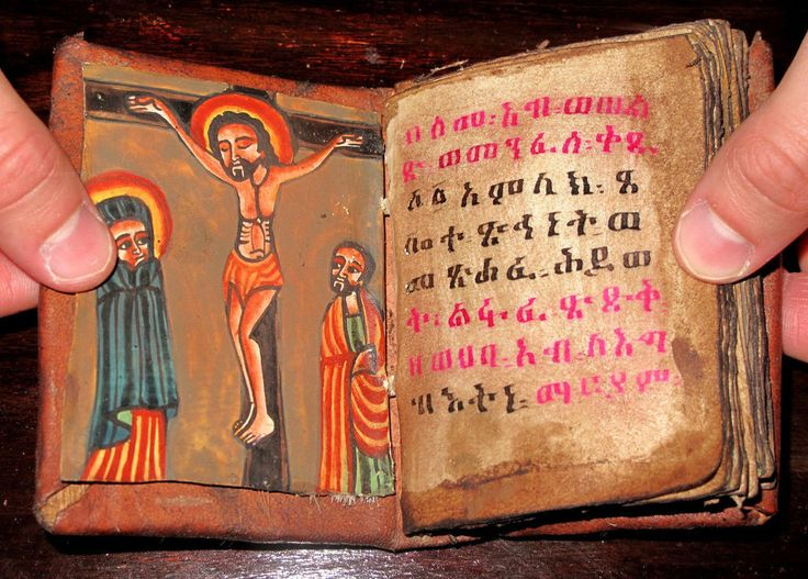 ETHIOPIAN Coptic BIBLE Manuscript ANTIQUE Handwritten GE ...