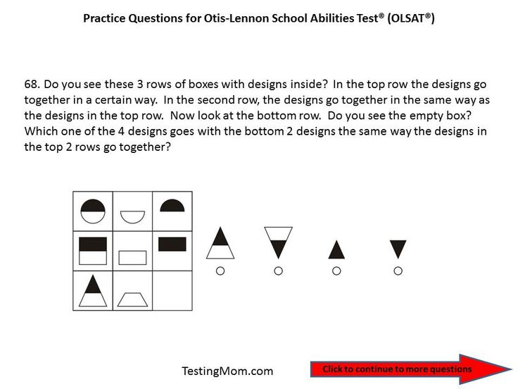 Practice OLSAT Questions for Pre-Kindergarten to Kindergarten....Otis-Lennon School Ability Test® #OLSAT