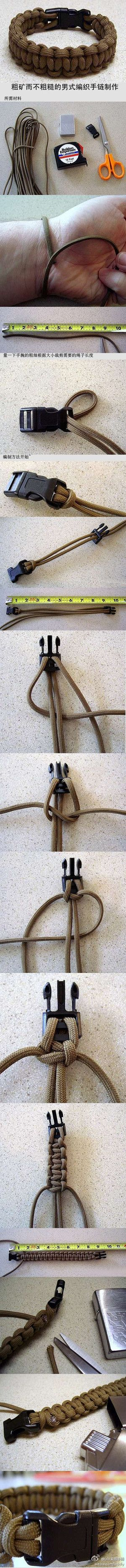 粗犷而不粗糙的男式编织手链制作教程~(图源自花瓣网) - 堆糖 发现生活_收集美好_分享图片