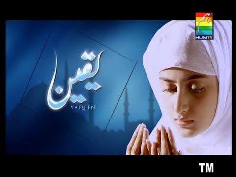 YAQEEN Telefilm on HUM TV By Sajal Ali