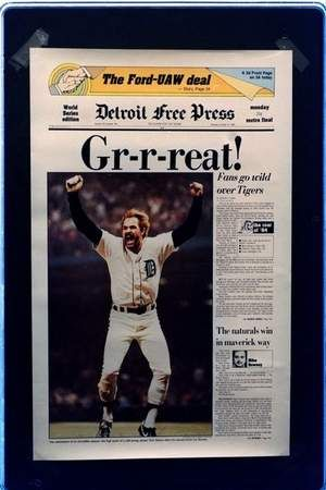The front page of the Detroit Free Press from Oct. 15, 1984.