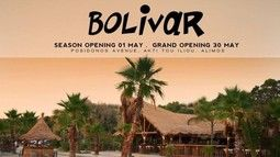 Bolivar Beach Bar 2014