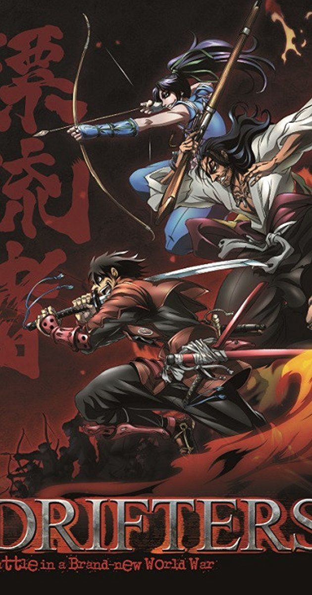 Drifters (2016) — Various historical fighters are summoned