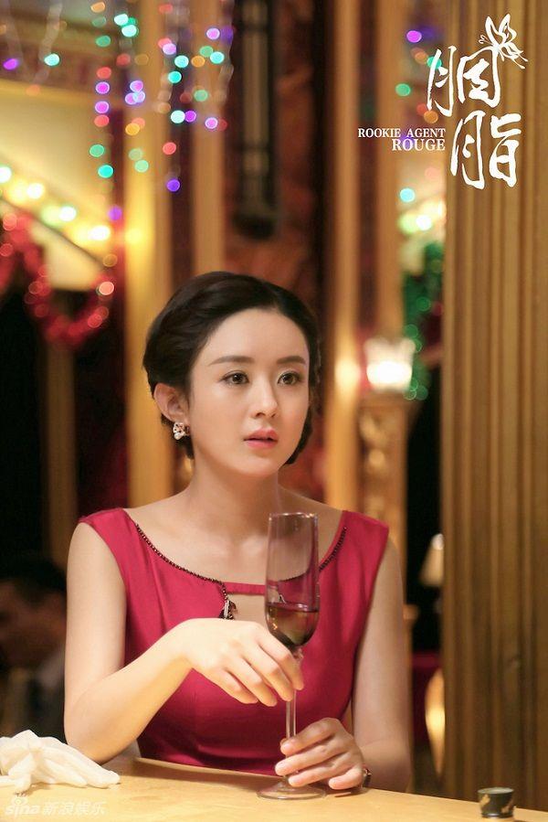 Phim Yên Chi
