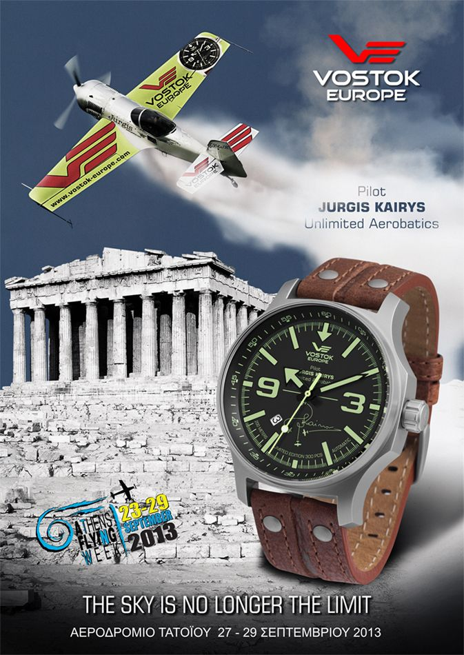 Waiting for the breathtaking show of Jurgis Kairys, Word Champion of UNLIMITED AEROBATIC and Vostok-Europe ambassador at Athens Flying Week, September 27-29 #VostokEurope #VostokEuropeGr #AthensFlyingWeek