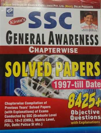 Book for SSC General Awareness ( Chapterwise ) Solved Papers 8425+ By Kiran Publications @ http://mybookistaan.com/books/competitive-exams-books/ssc-exam-books