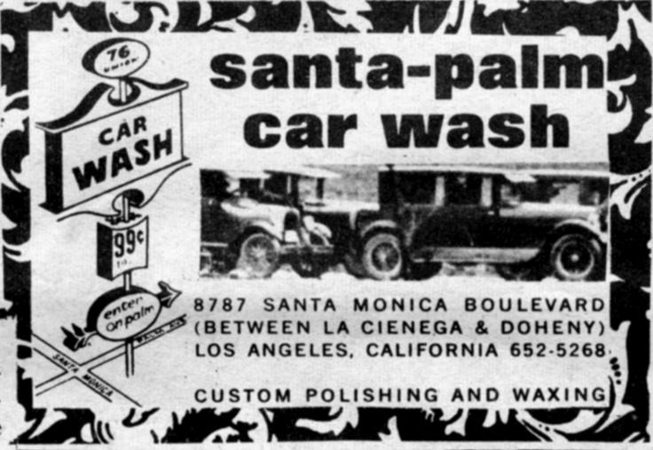 Santa Palm Car Wash West Hollywood