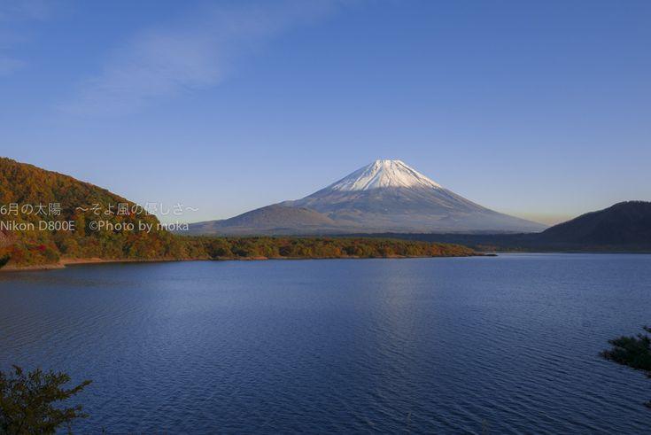 本栖湖からの富士山と紅葉