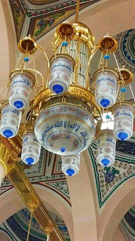A stunning view of the chandelier at masjid al Haram # Makkah