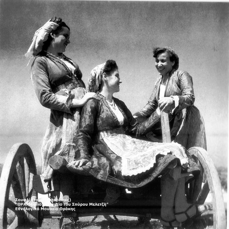 """Σουφλί (τοπικές ενδυμασίες)  """"ΘΡΑΚΗ-Σπύρος Μελετζής. Εθνολογικό Μουσείο Θράκης"""