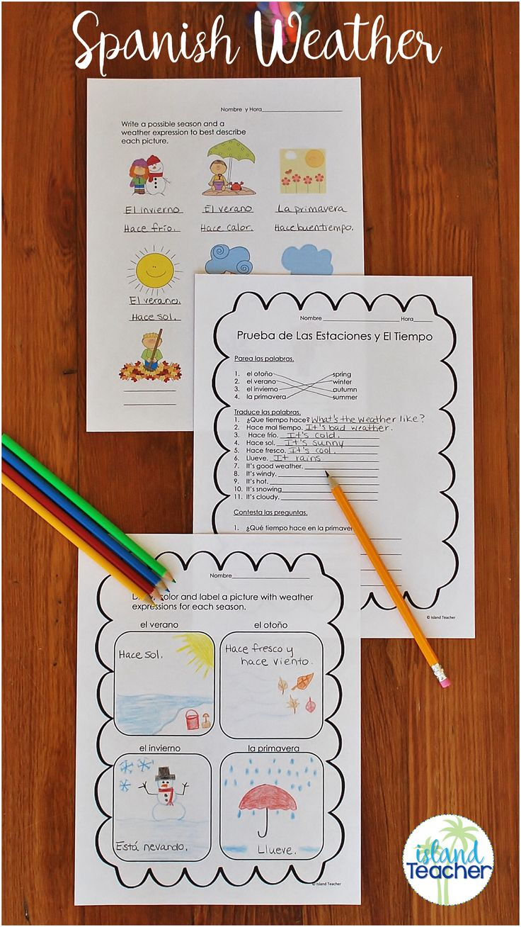 spanish weather and seasons quiz and 2 worksheets island teacher resources spanish. Black Bedroom Furniture Sets. Home Design Ideas