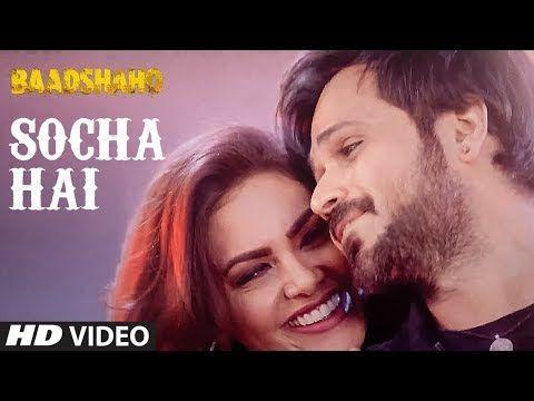 New on my channel: Socha Hai Song ¦ Badshaho ¦ Keh Doon Tumhe Remix ¦  Emraan Hashmi, Esha Gupta https://youtube.com/watch?v=cM6fgXd4JxE