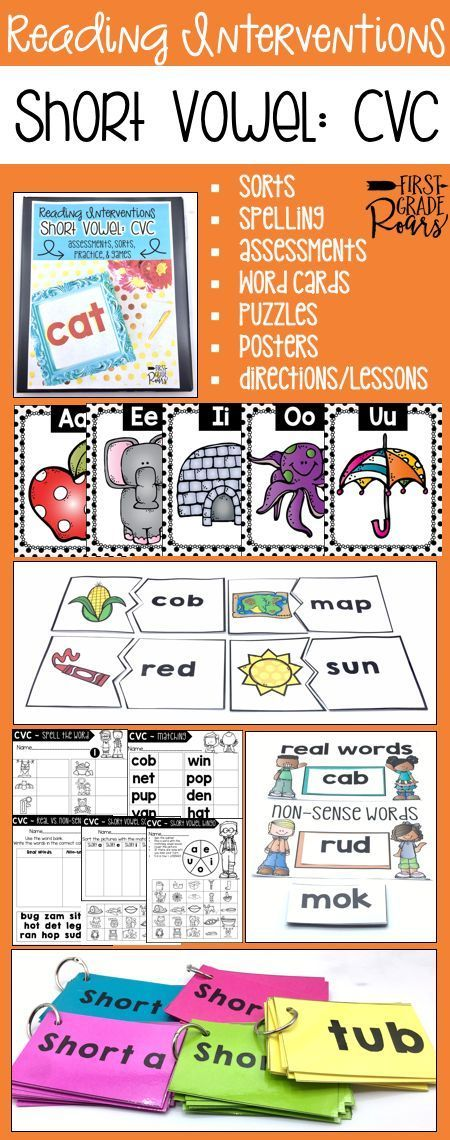 This binder is full of ideas for reading interventions, small group teaching or to use with your entire classroom of kindergarteners, first graders, or struggling second graders. It focuses on cvc short vowels. There are word sorts, writing, chants, word cards, games, pre & post assessments, directions and written ideas for lesson or interventions. Use some of these ideas in centers as well. Students will work hard to master cvc short vowels. Everything is easily stored in a 1/2 inch binder.