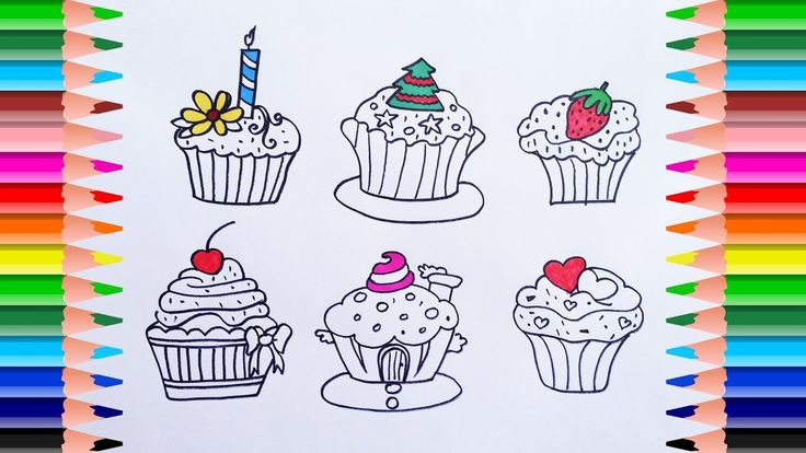 How To Draw Cupcakes Colors and Coffee Maker. Coloring Book for Kids Lea...