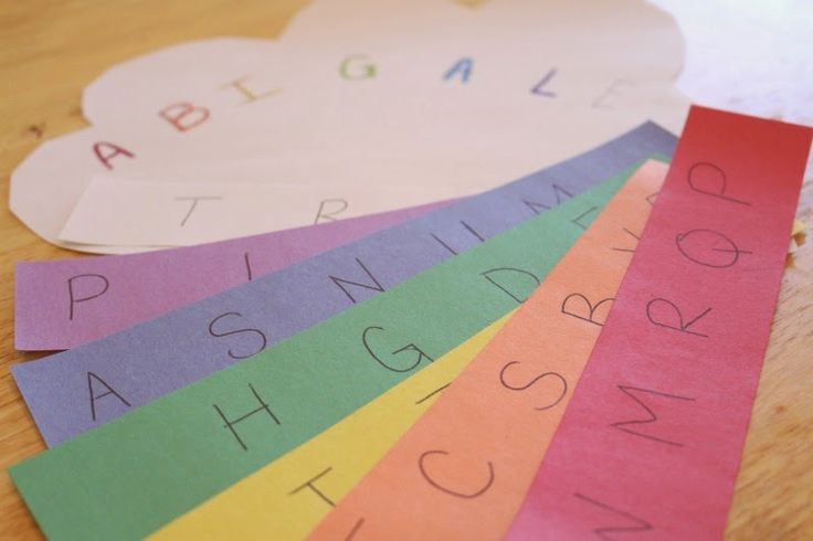 Rainbow Name Recognition Scissor Skills Craft