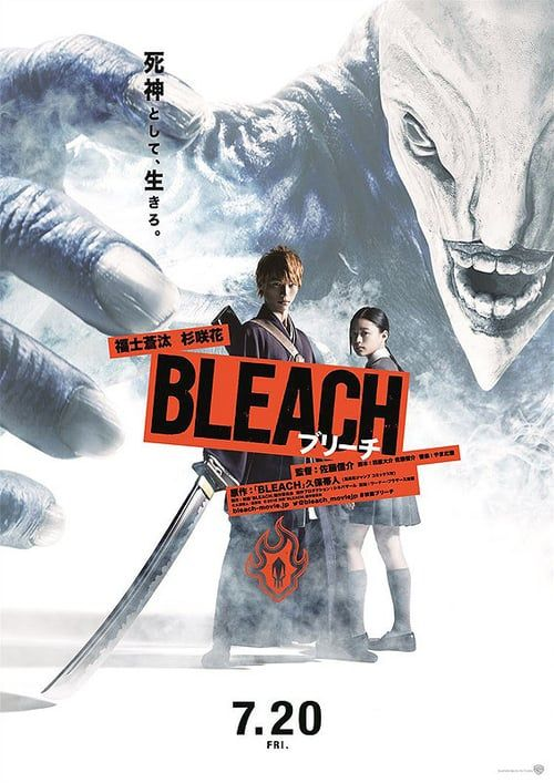 download bleach live action movie sub indo