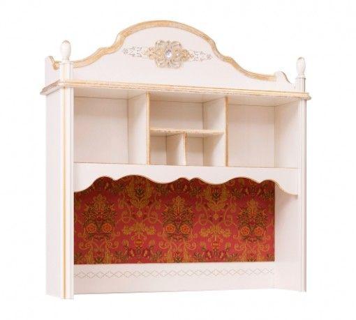 Sultan Íróasztal Felsőrész #gyerekbútor #bútor #desing #ifjúságibútor #cilekmagyarország #dekoráció #lakberendezés #termék
