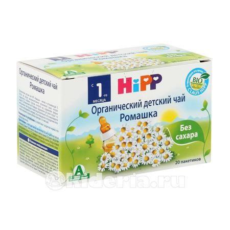 """Hipp Органический детский чай, ромашка, с 1 мес  — 257р. ------- Чай детский Hipp органический ромашка- травяной чай, устраняющий детские колики и вздутие живота. Он нормализует работу желудочно-кишечного тракта и регулирует стул. Чай производится из высококачественного сырья и является мягким, хорошо утоляющим жажду напитком, предназначен для детей раннего возраста, начиная с 1-го месяца жизни. Знак """"Био"""" на этикетке этой продукции означает, что все продукты произведены из сырья…"""