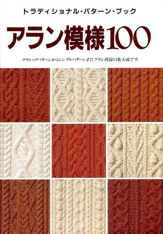 Livro: Arana falou - 100 Razões - Rede de Malha - trabalha Lado - Publisher - LINHA DE VIDA