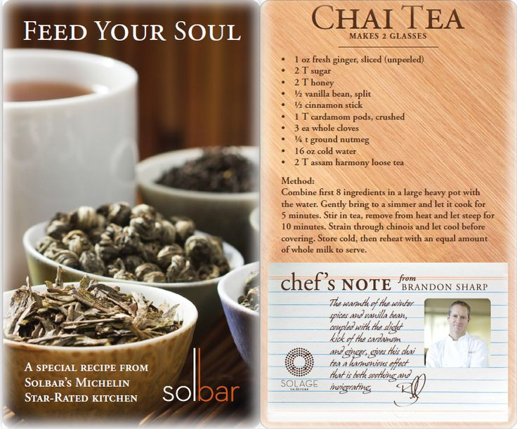 Solbar Chai Tea Recipe: