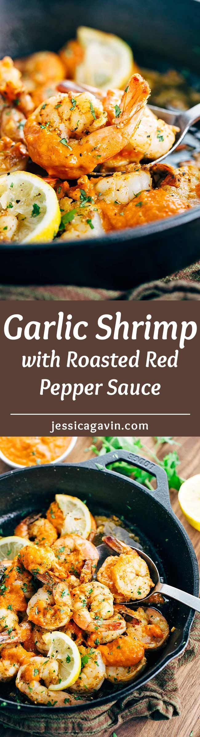 Garlic Shrimp Skillet with Roasted Red Pepper Sauce - Healthy and fast recipe with a savory pureed vegetable sauce. | http://jessicagavin.com
