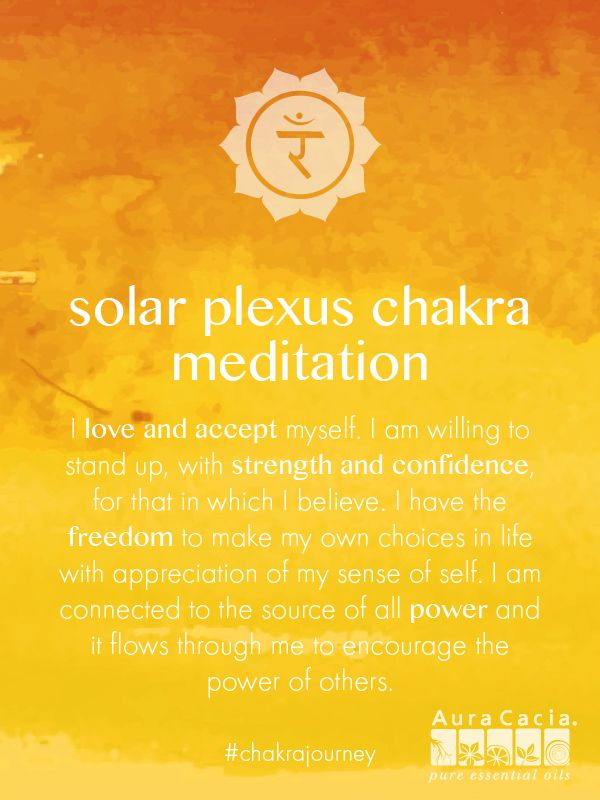 Connect with yourself and realize your personal power with this guided solar plexus chakra meditation. #chakrajourney