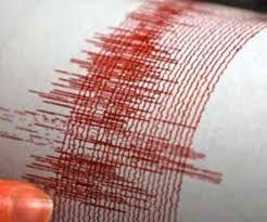 Sismo de magnitud 5,2 en escala Richter sacude una zona costera de Ecuador