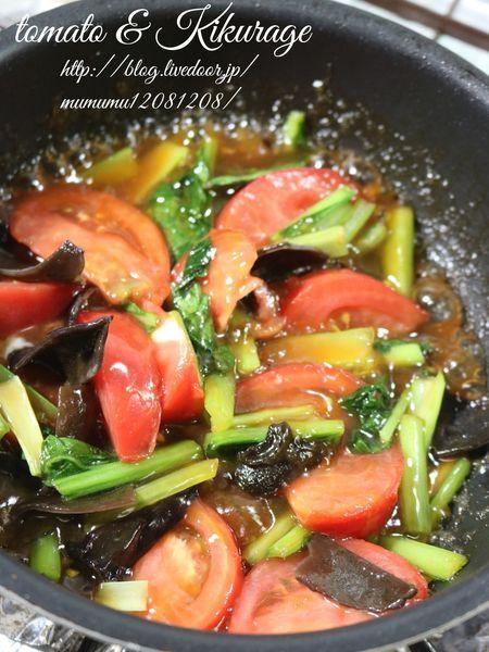 トマトとキクラゲの中華炒め。 by きよみんーむぅ   レシピサイト「Nadia   ナディア」プロの料理を無料で検索
