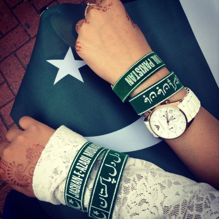 14th aug Pakistan Independence day