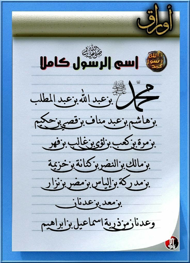 Pin By Hsh On ادعية Quran Quotes Arabic Calligraphy Calligraphy