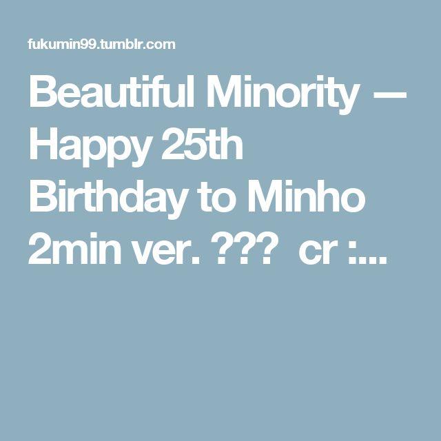 Best 25 Happy Birthday In Japanese Ideas On Pinterest: 25+ Best Ideas About Happy 25th Birthday On Pinterest