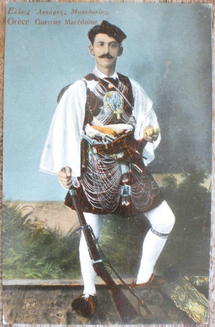 Grece Guerrier Macedoine Grecia Greece Vintage Postcard Greek Macedonian Worrior | eBay