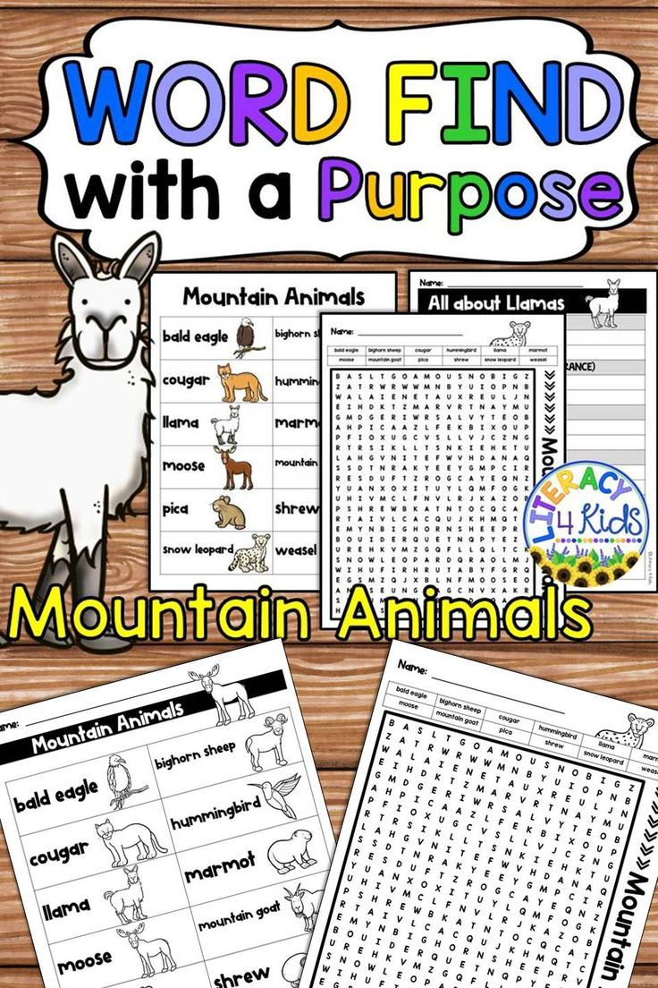 Word Find with a Purpose: Mountain Animals | We Love Teachers Pay