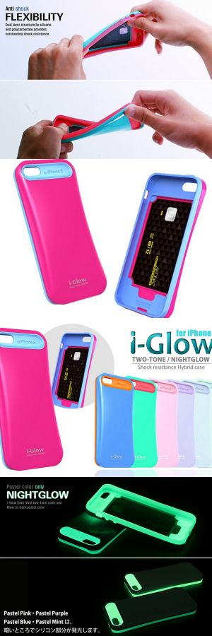 i-Glow iPhone 5 case glows in the dark!