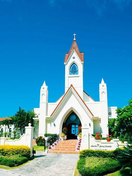 アリビラ・グローリー教会(Alivila Glory Church) 青い空に映える白亜のチャペル