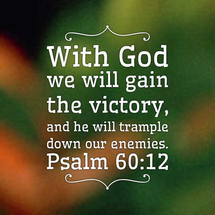 With God we will gain the victory, and he will trample down our enemies. Psalm 60:12