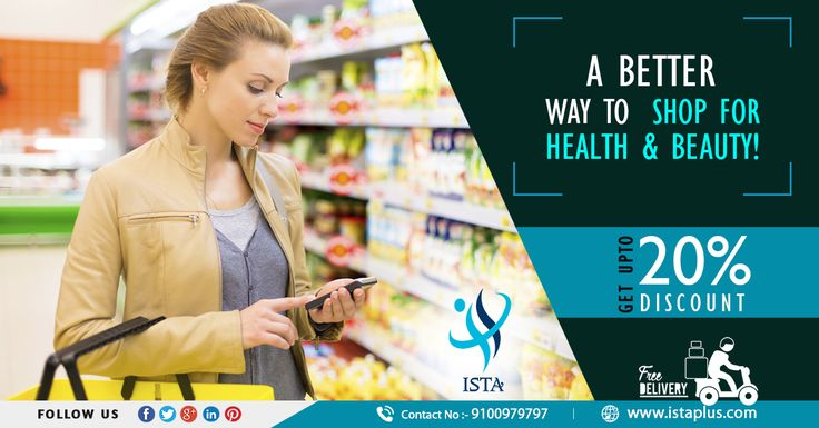 #A #better #way to #shop for #health & #beauty! #Get upto 20% #Discount #Free #Home #Delivery www.istaplus.com/