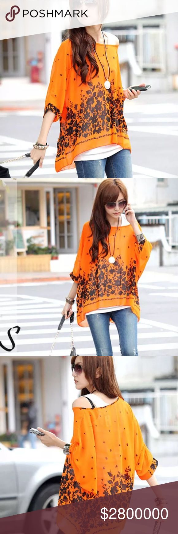 Cute Oversized Orange & Black Short Sleeve Top HP 11/15🎉🌼🎄Brand New Oversized, Orange and Black Short Sleeve Top/Blouse. OSFM. Semi Sheer. Lightweight. O Neckline. Batwing, Dolman Sleeves. Perfect for Layering. Material: Chiffon 🎁🎄Why wait, the Pre-Black Friday Sale Starts NOW!!🎁🎄Add Your Like(s) To A Bundle To Receive An Incredible Private Discount.🎁🎄 Tops Blouses