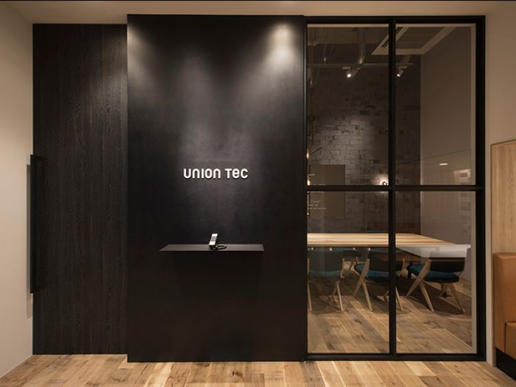 Best 25 office entrance ideas only on pinterest for Small office entrance design