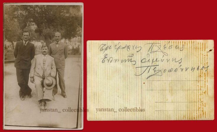#23087 PELOPONNESE Greece 1920s. Men. Photo PC size.