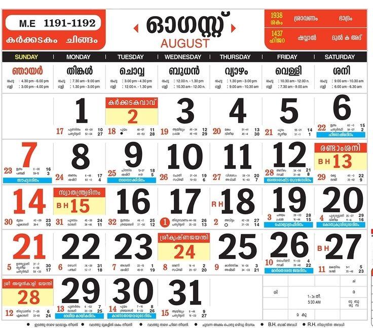 Malayala Manorama Calendar 2018 September Template