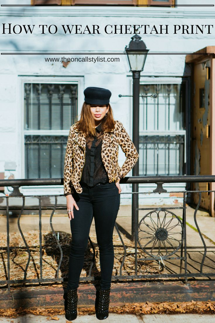 How to wear cheetah print on the blog www.theoncallstylist.com | cheetah outfit, cheetah outfit ideas, style cheetah print, cheetah print outfits