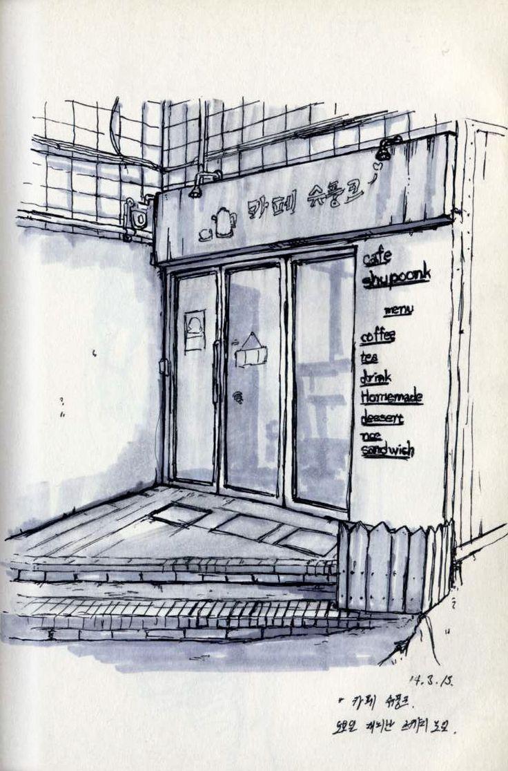 Cafe Shupunk