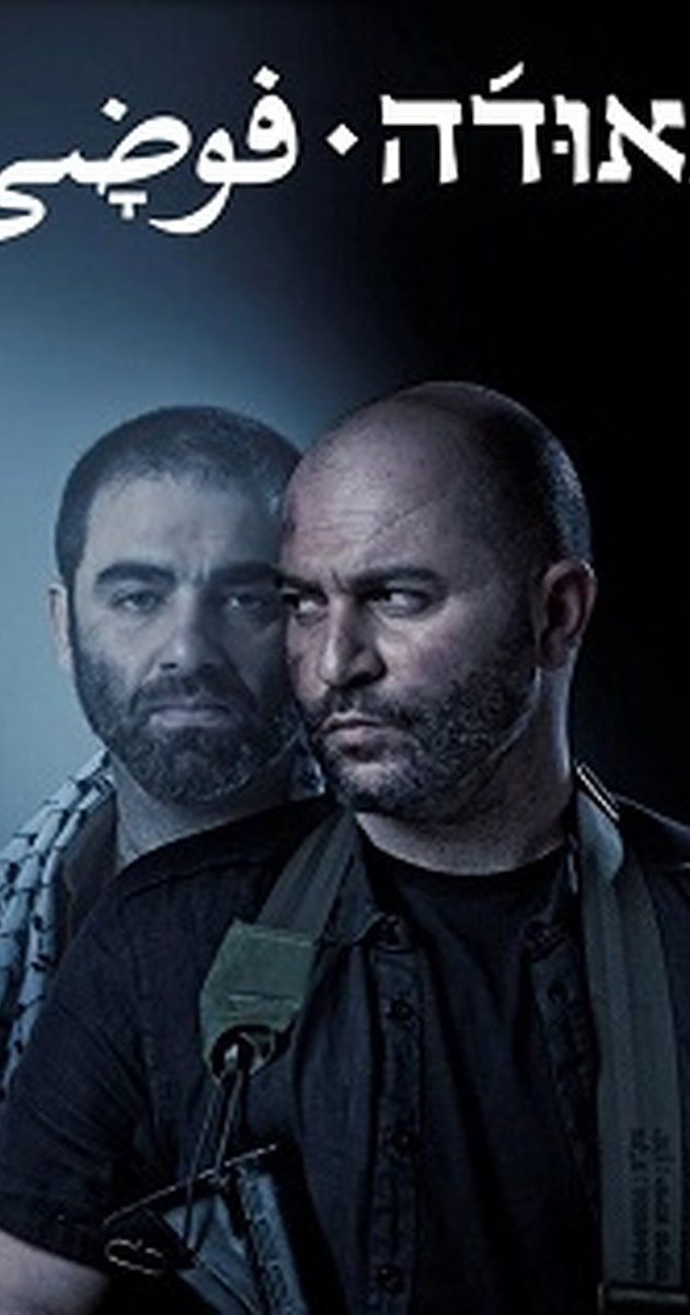 """Created by Avi Issacharoff, Lior Raz.  With Lior Raz, Hisham Suliman, Shadi Mar'i, Laëtitia Eïdo. """"Fauda"""" (Arabic for 'Chaos') depicts the two-sided story of the Israeli-Palestinian conflict. Doron, a commander of undercover Israeli unit operating inside Palestinian territories, and his team, are hunting down Hamas terrorist Abu-Ahmed. On the other side of the fence, the tragic life of Abu-Ahmed and his family, and the reasons for their escalating hatred towards Israel."""
