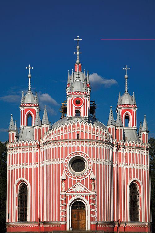 Chesme Church, St. Petersburg - Russia.