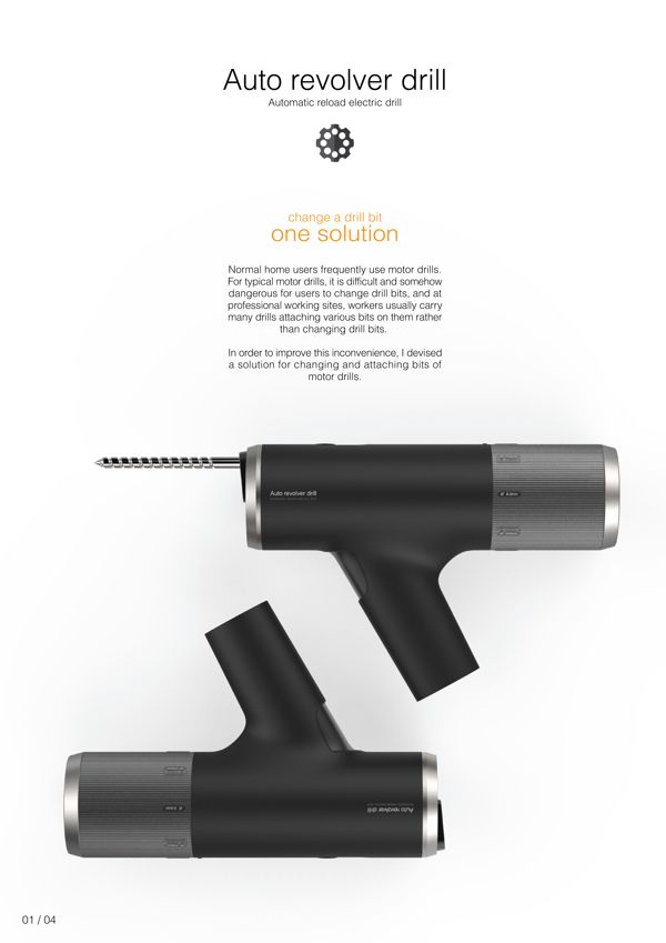 Auto revolver drill on Behance