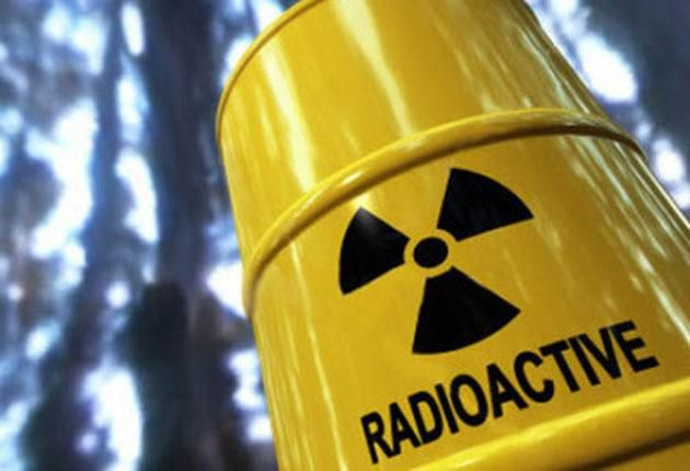 Alerta en estos 9 estados del país por el robo de una fuente radiactiva de uso médico☢️⚠️ #Beautiful #Nature #Entertainment #Animal #Style #Tattoos #Funny #DIY