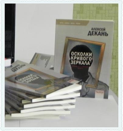 Мой сборник в печати